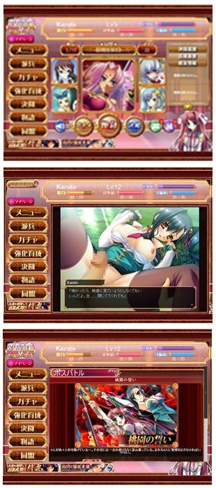恋姫†夢想 三国コレクション 画像